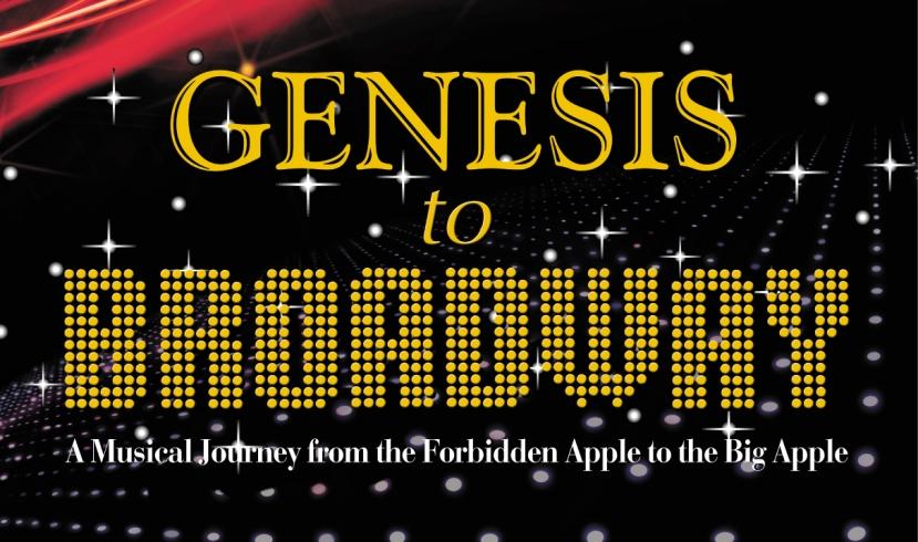 Genesis to Broadway (Logo)